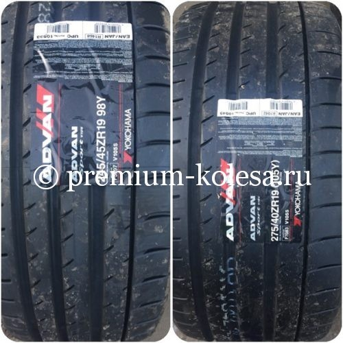 Летние разноширокие шины YOKOHAMA Advan Sport 24540 R19 27540 R19