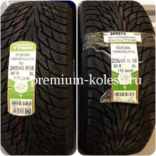 Зимние нешипованные разноширокие шины NOKIAN Hakkapeliitta R2 22545 R18 24540 R18 на Mercedes-Benz W205