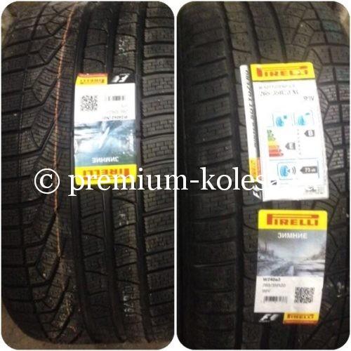 Зимние разноширокие нешипованные шины Pirelli Winter Sotto Zero serie 2 передние 26535 R19 задние 29530 R19 на BMW M5