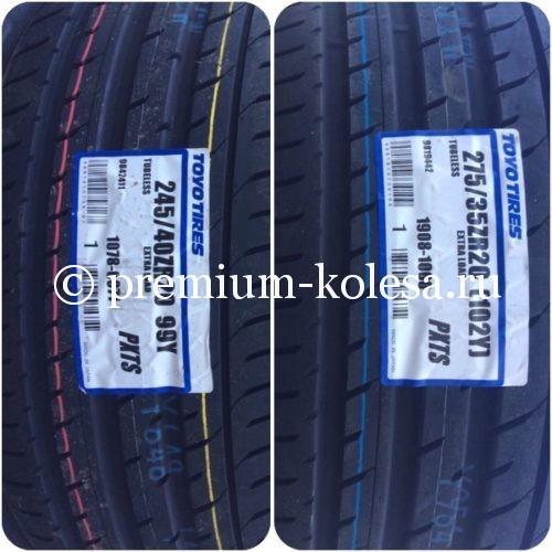 Летние разноширокие шины Toyo 24540 R20 27535 R20