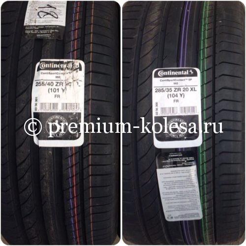 Летние разноширокие шины Continental ContiSportContact 5 25540 R20 28535 R20 на Mercedes Benz W222, W217 S63